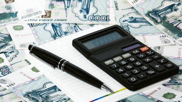 Финансовый расчет, архивное фото