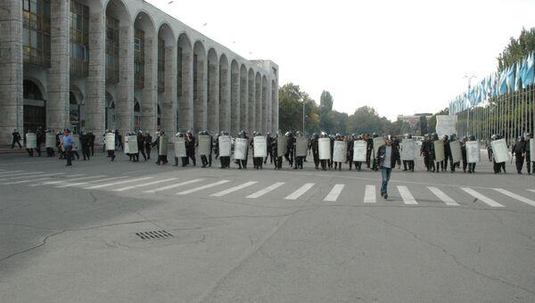 Митинг за нациолизацию месторождения Кумтор в Бишкеке