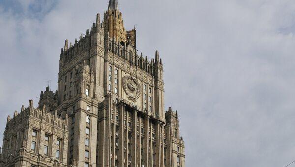 Здание Министерства иностранных дел России, архивное фото