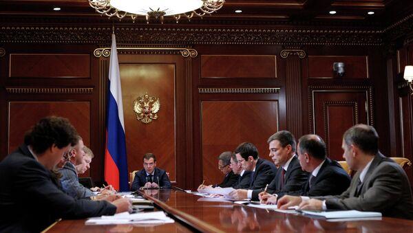 Д. Медведев провел совещание по развитию жилищного строительства