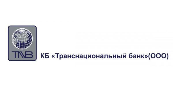 Логотип Транснационального банка. Архив