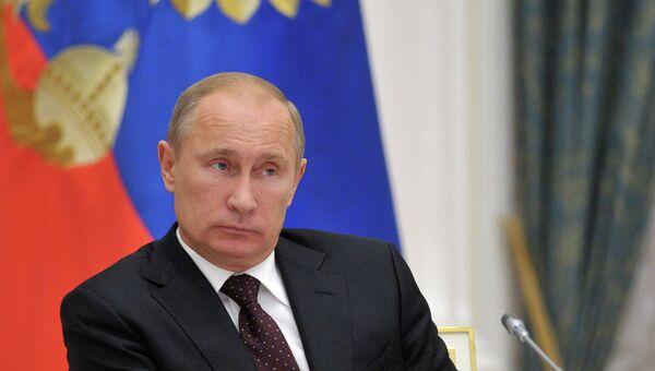 В.Путин провел заседание президиума Госсовета в Кремле