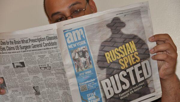 Первая полоса нью-йоркской газеты, посвященной экспортному скандалу