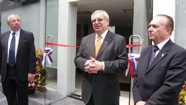 Посол РФ В Мексике Валерий Морозов. Архив