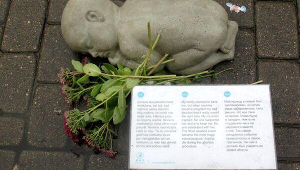 Кампания против абортов  в Латвии