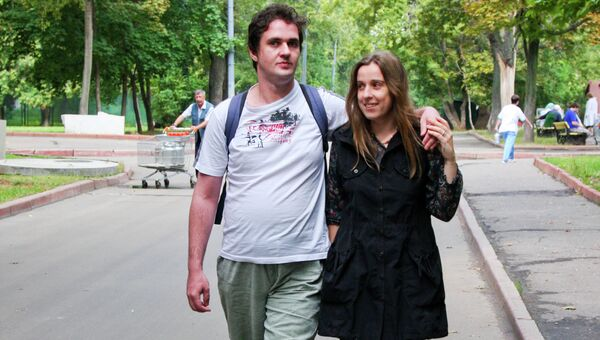 Андрей Дружинин и Надежда Пелепец