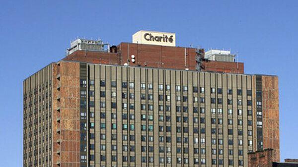 Крупнейшая университетская клиника Германии Charite