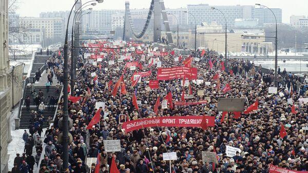 Митинг, посвященный проводимым в стране экономическим реформам правительством Егора Гайдар. 9 февраля 1992 года