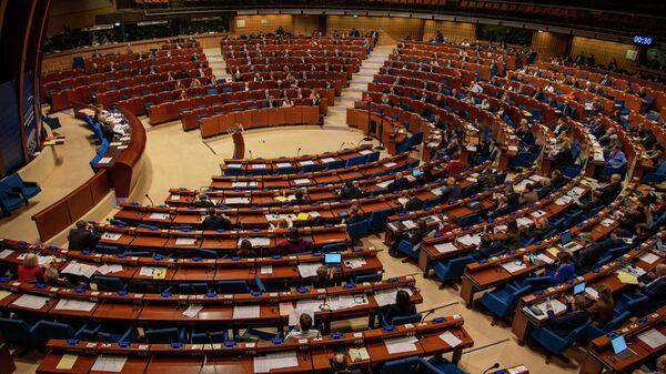 Зимняя сессия Парламентской ассамблеи Совета Европы (ПАСЕ) в Страсбурге