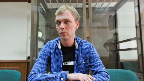 Журналист Иван Голунов в Мосгорсуде
