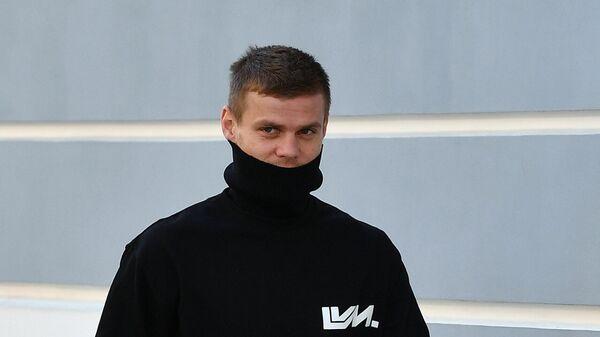 Футболист Александр Кокорин