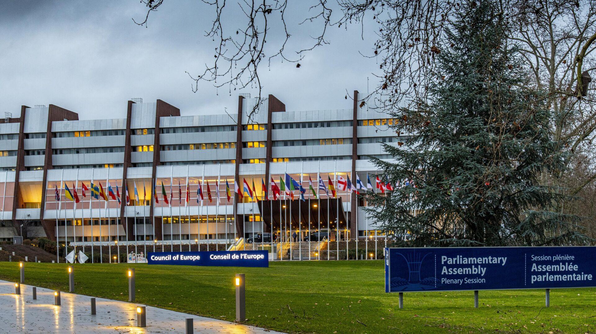 Главное здание Совета Европы в Страсбурге - РИА Новости, 1920, 11.03.2021