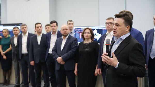 Губернатор Московской области Андрей Воробьев на встрече с руководящим составом областного правительства в Центре управления регионом