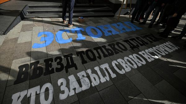 Надпись Эстония. Въезд только для тех, то забыл  свою историю на тротуаре у здания посольства Эстонии в Москве
