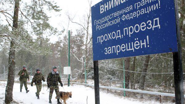 Пограничники с собакой патрулируют границу с Литвой в районе Куршской косы