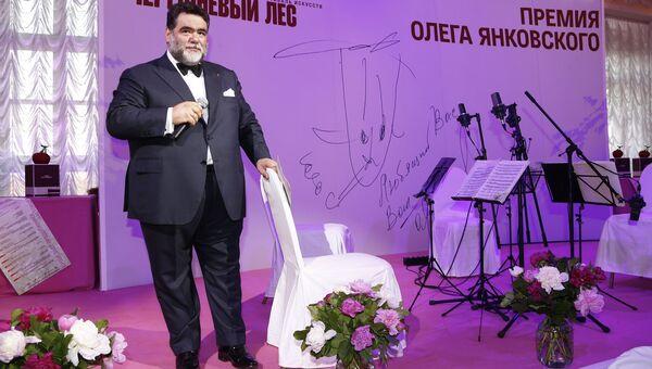 Михаил Куснирович на вручении премии Олега Янковского
