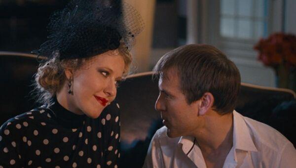 Кадр из фильма Роман с кокаином