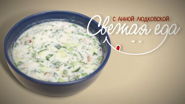 Холодный суп, который поможет пережить жару