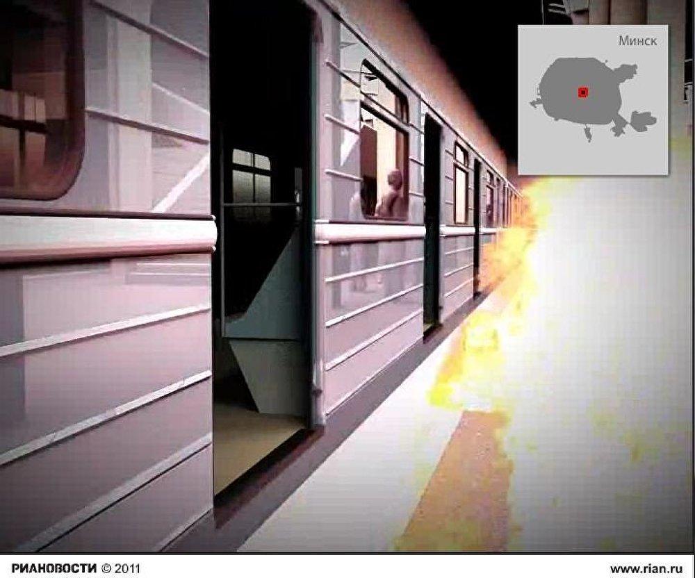 Теракт в метро Минска