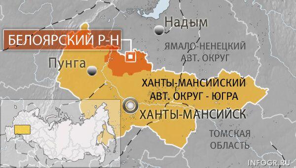 Белоярский район
