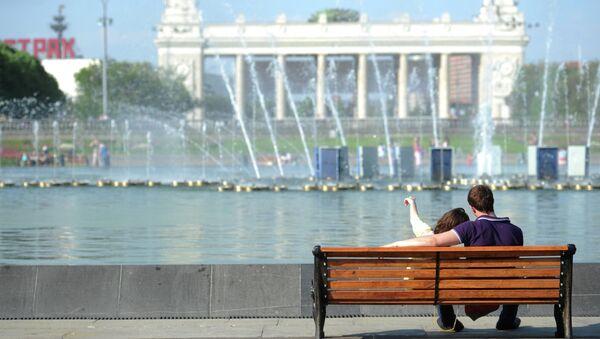 Отдых горожан в Парке Горького