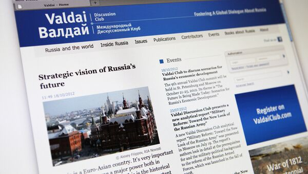 Сайт Международного дискуссионного клуба Валдай