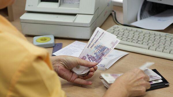 Выдача пенсий в одном из отделений Почты России, архивное фото