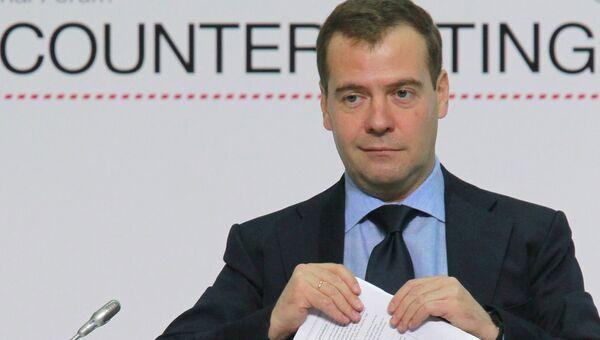 Д.Медведев на международном форуме Антиконтрафакт-2012