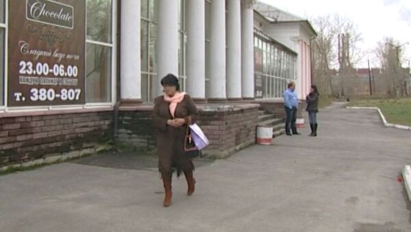 Ночной клуб Шоколад в Каменск-Уральском