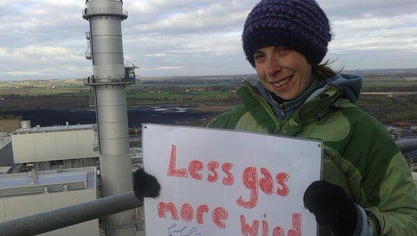 Протест «зеленых» против газовых электростанций