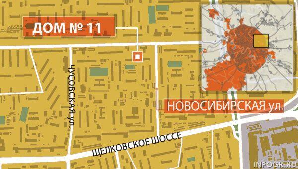 Новосибирская улица в Москве