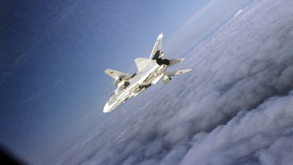 Бомбардировщик Су-24. Архивное фото