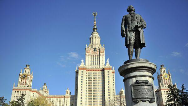 Главное здание МГУ им. М.В. Ломоносова. Архивное фото