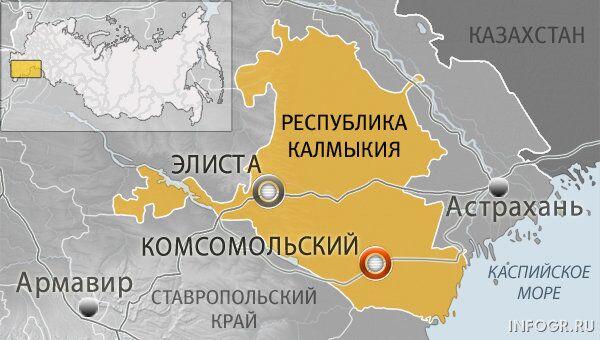 Четыре человека погибли в ДТП в Калмыкии