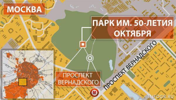 Парк 50-летия Октября в Москве
