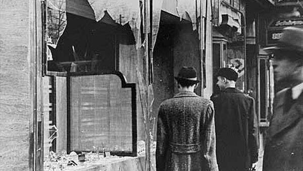 Хрустальная ночь, прошедшая в ночь с 9 на 10 ноября 1938 года