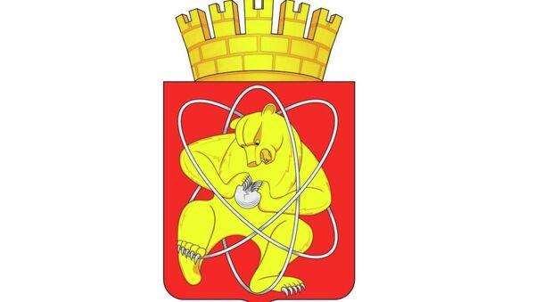 Герб ЗАТО Железногорск