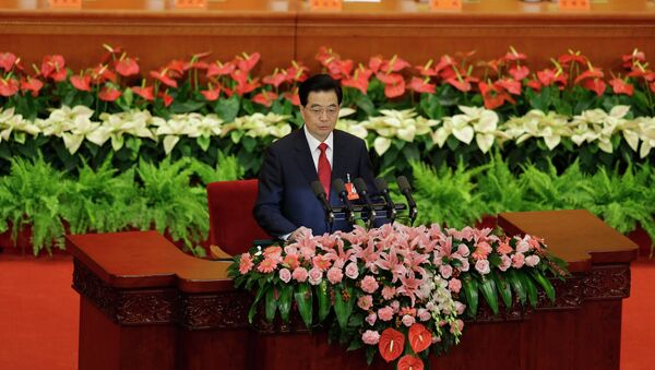 Ху Цзиньтао выступает на открытии 18-го съезда компартии Китая