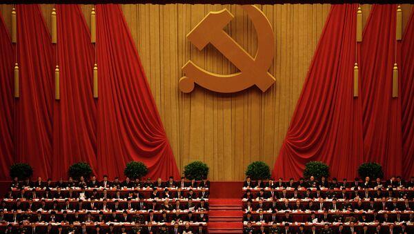 Церемония открытия XVIII съезда Коммунистической партии Китая в Доме народных собраний в Пекине