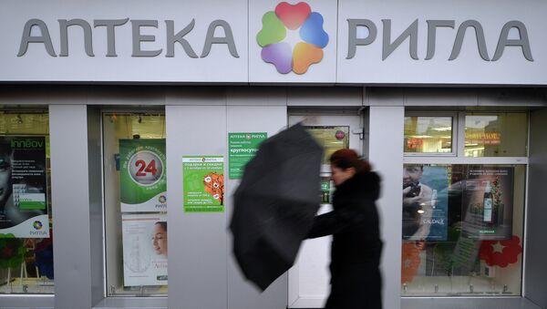Аптека Ригла в Москве. Ахивное фото