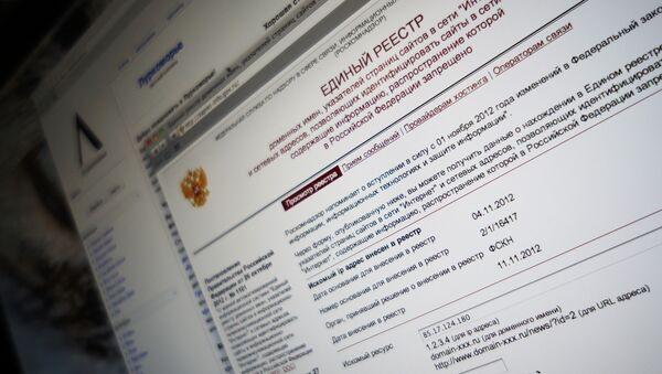 Интернет-энциклопедия Луркоморье. Архивное фото