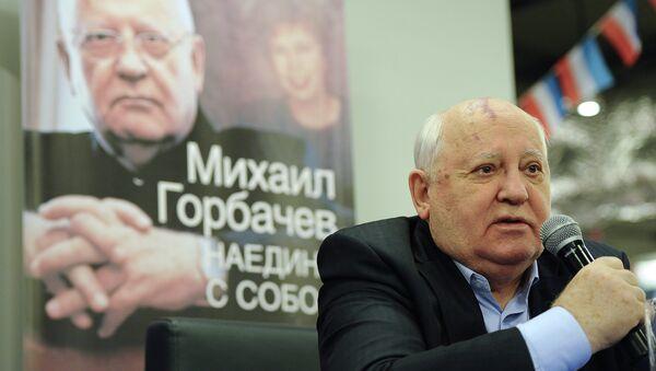 Первый президент СССР Михаил Горбачев. Архив