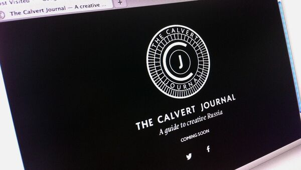 Сайт Calvertjournal.com
