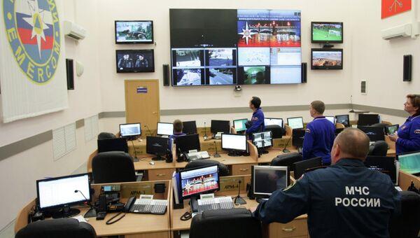 Центр комплексной системы обеспечения безопасности. Архив