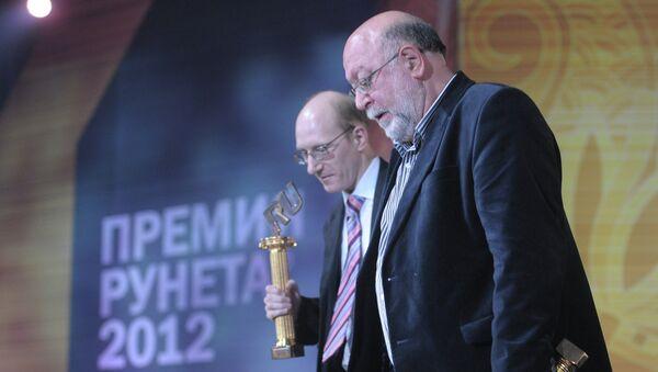 Советник главного редактора РИА Новости, политический обозреватель РИА Новости Петр Романов на церемонии вручения девятой Премии Рунета 2012