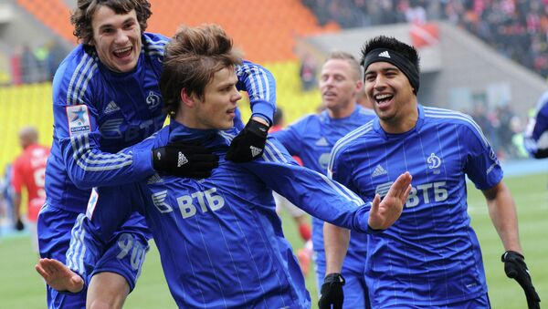 Игроки Динамо. Архивное фото