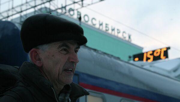 Прибытие освобожденного по УДО физика Валентина Данилова в Новосибирск. Архивное фото