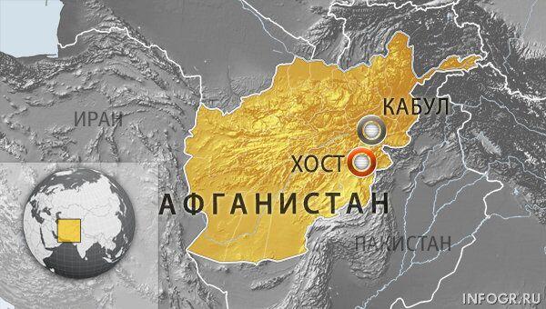 Город Хост, Афганистан