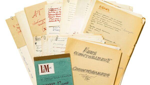 Рабочие записи и блокноты Андрея Тарковского