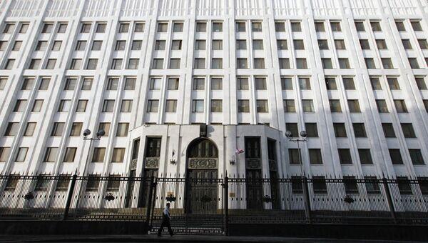Здание Министерства обороны Российской Федерации на Арбатской площади в Москве. Архивное фото